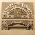 Артикул 1 Архитектура
