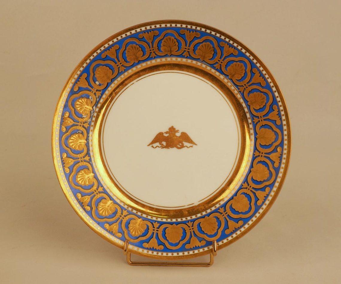 Тарелка из сервиза «Ропша»