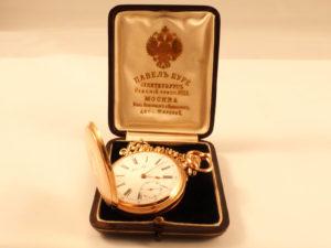 Часы карманные Павел Буре в коробке